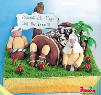 manfaatkan strategi pemasaran dengan dekorasi kue menarik
